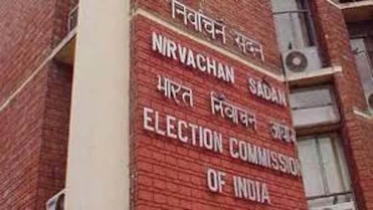 पश्चिम बंगाल चुनाव: टीएमसी के कल्याण बनर्जी के खिलाफ भाजपा ने चुनाव आयोग से की शिकायत
